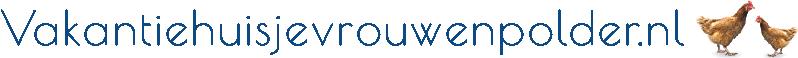 vakantiehuisjevrouwenpolder Logo